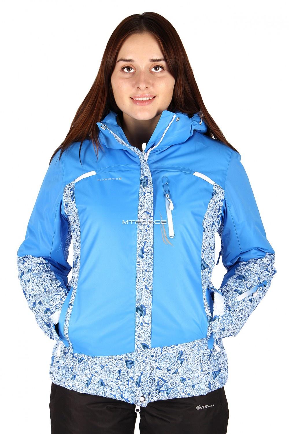 Купить                                  оптом Куртка горнолыжная женская синего цвета 1522S