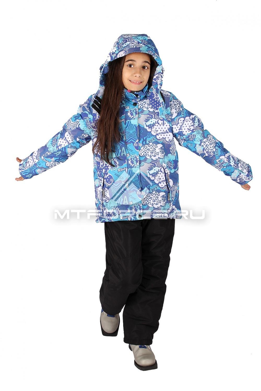Купить                                  оптом Костюм горнолыжный  для девочки синего цвета 601S