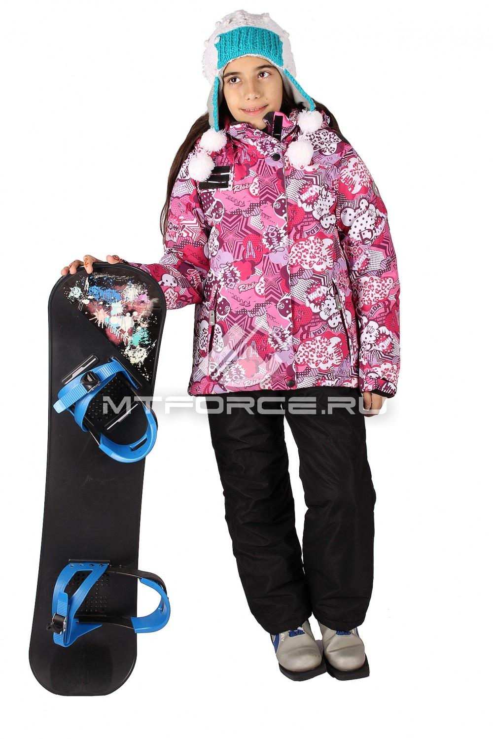 Купить оптом Костюм горнолыжный  для девочки розового цвета 601R