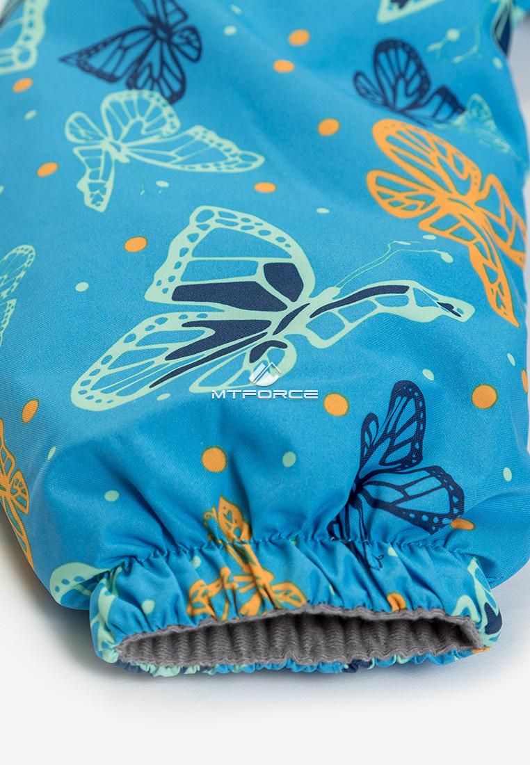Купить оптом Куртка демисезонная подростковая для девочки голубого цвета 016Gl