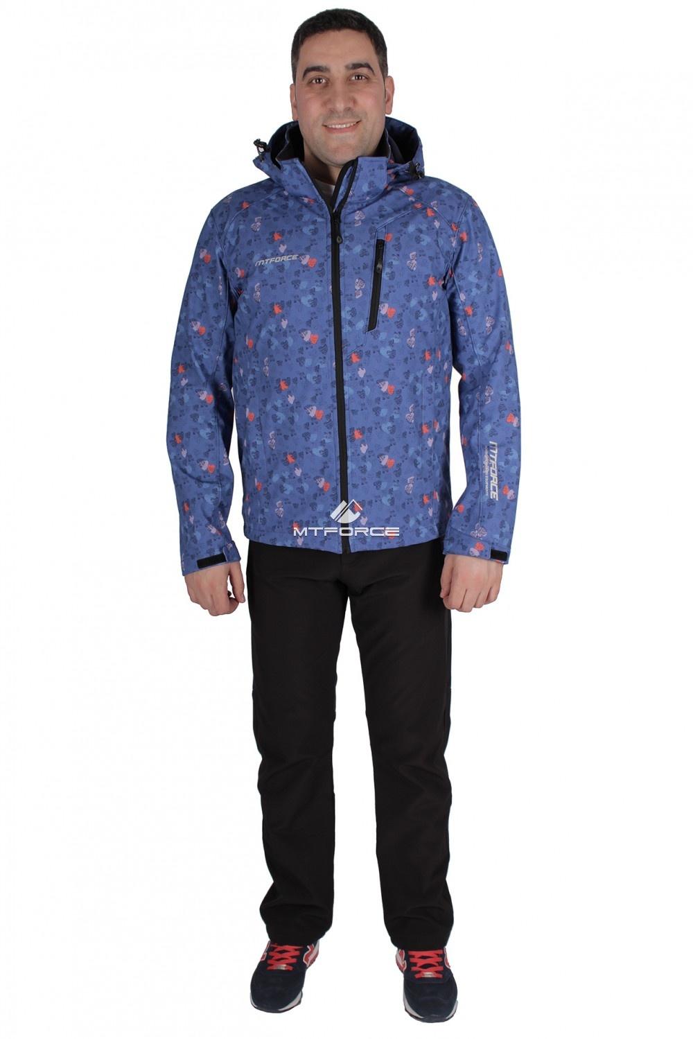 Купить оптом Костюм виндстопер мужской синего цвета 01732S в Новосибирске