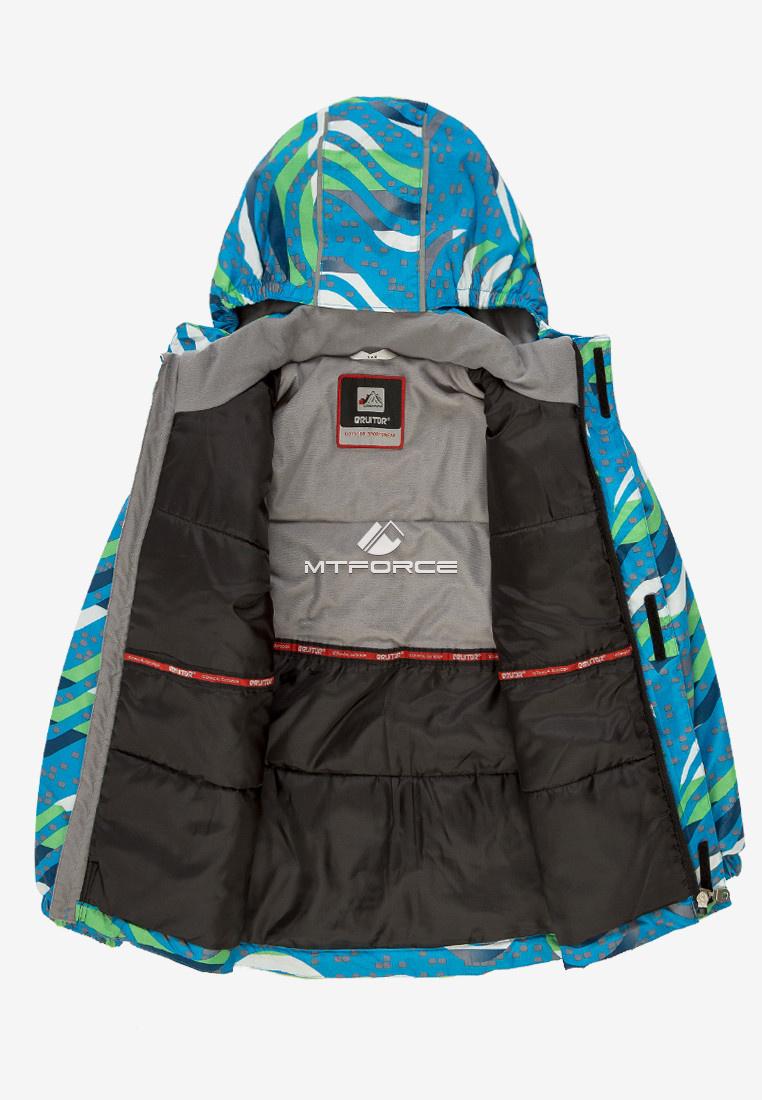Купить оптом Куртка демисезонная подростковая для мальчика синего цвета 017-1S