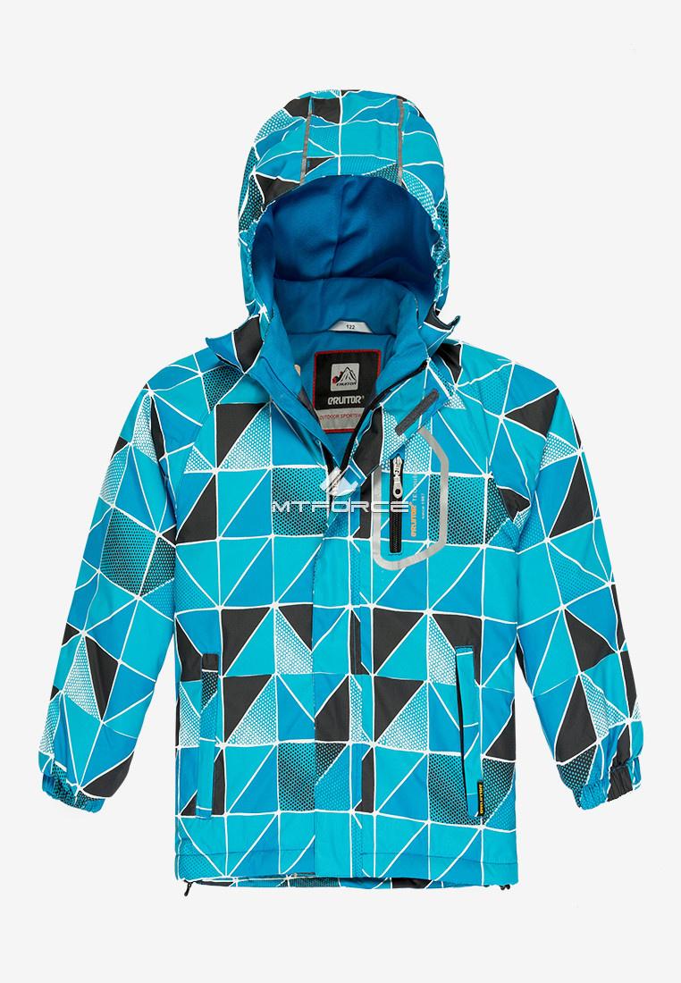 Купить оптом Куртка демисезонная подростковая для мальчика голубого цвета 017Gl