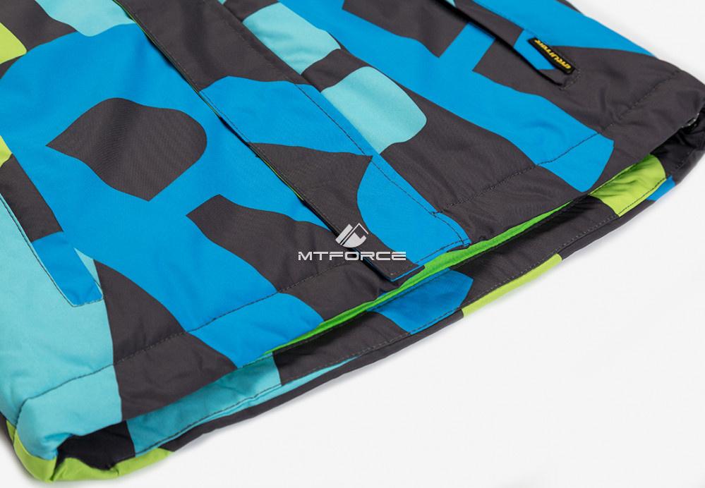 Купить оптом Куртка демисезонная подростковая для мальчика синего цвета 017S