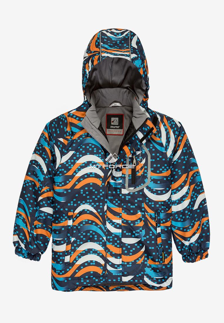 Купить оптом Куртка демисезонная подростковая для мальчика оранжевого цвета 017-1O