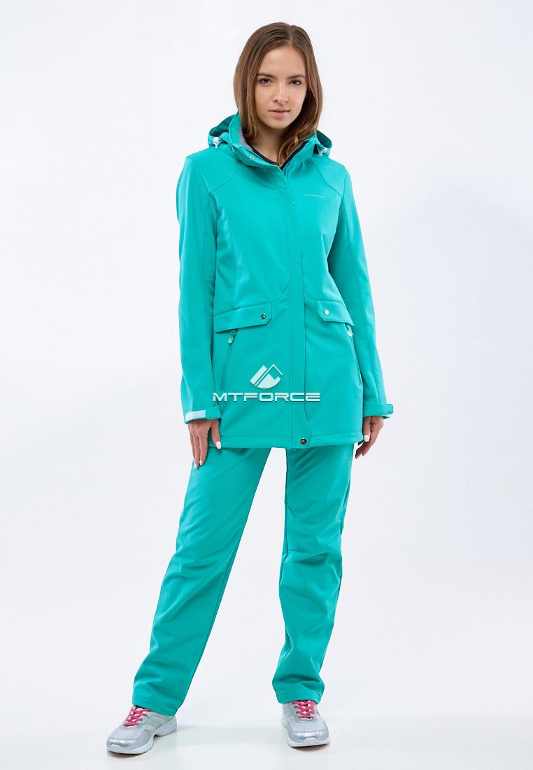 Купить оптом Костюм женский softshell бирюзового цвета 018125Br