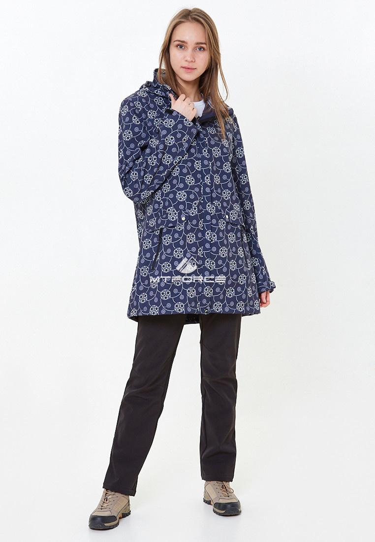 Купить оптом Костюм женский softshell большого размера черного цвета 01833Ch в Нижнем Новгороде