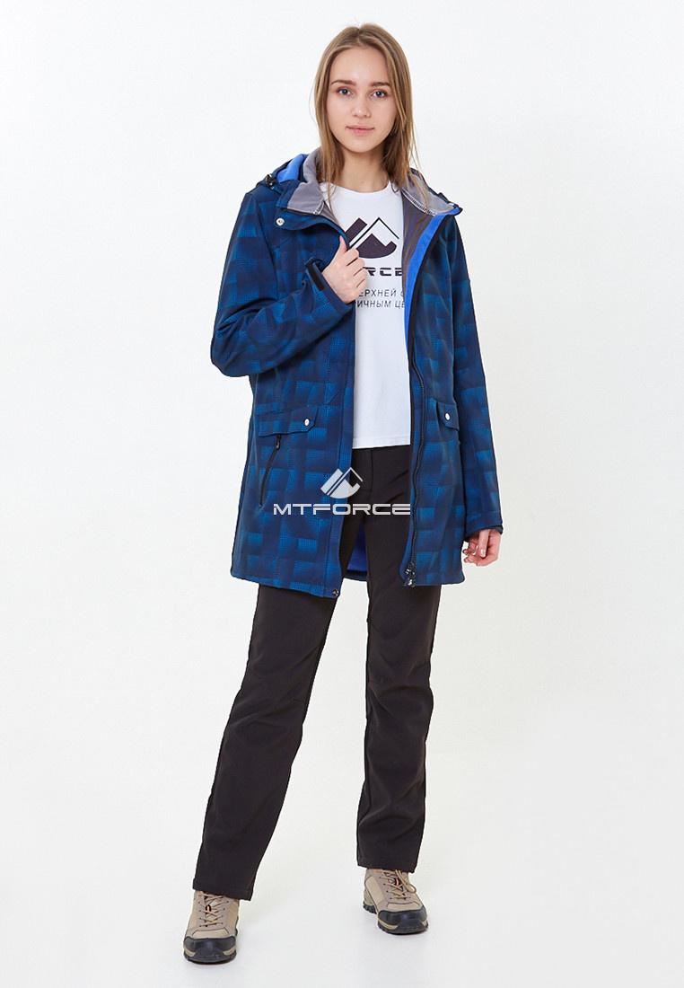 Купить оптом Костюм женский softshell большого размера темно-синего цвета 01833TS в Нижнем Новгороде