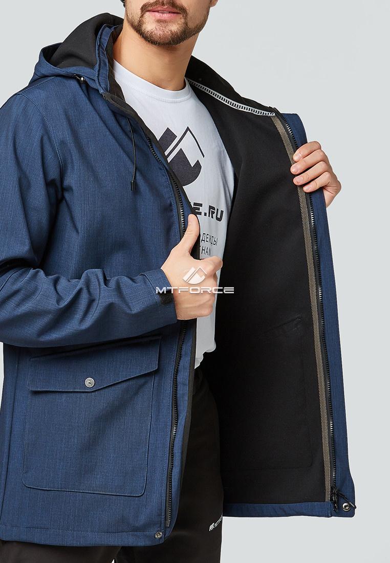 Купить оптом Костюм мужской softshell темно-синего цвета 01904TS в Казани
