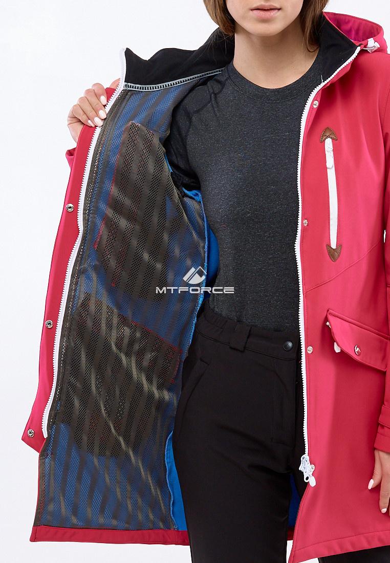 Купить оптом Костюм женский softshell малинового цвета 01911-1M