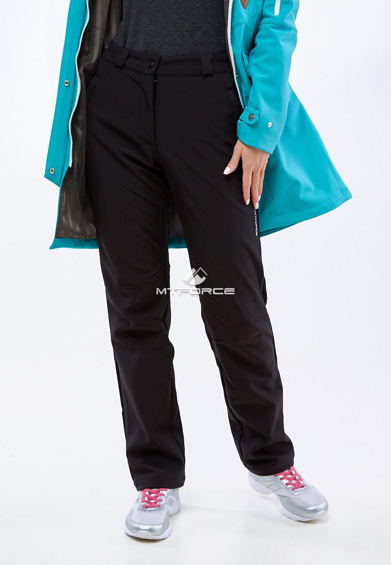 Купить оптом Костюм женский softshell бирюзового цвета 01911-1Br
