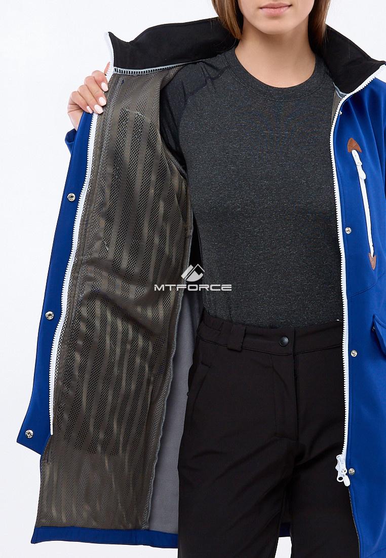 Купить оптом Костюм женский softshell темно-синего цвета 01911-1TS