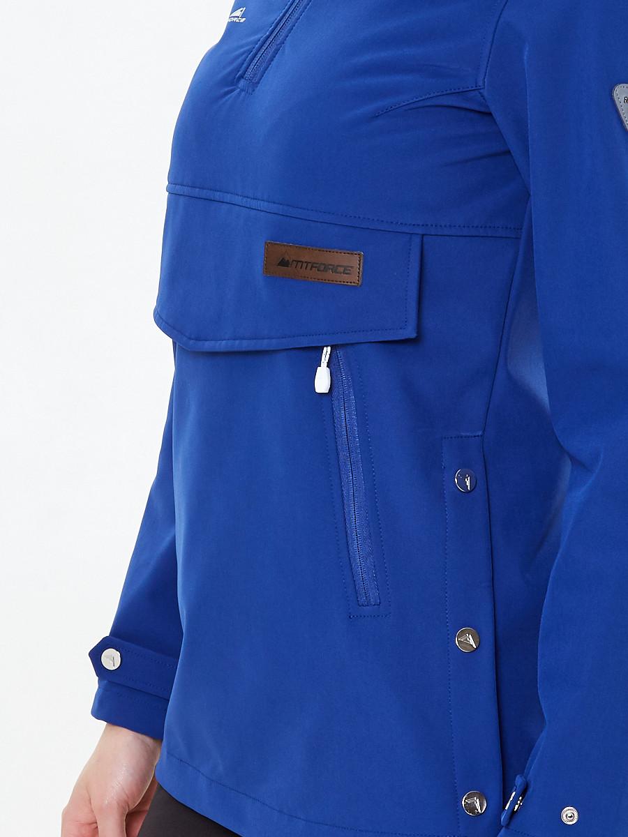 Купить оптом Костюм анорак женский softshell темно-синего цвета 01914TS в Воронеже