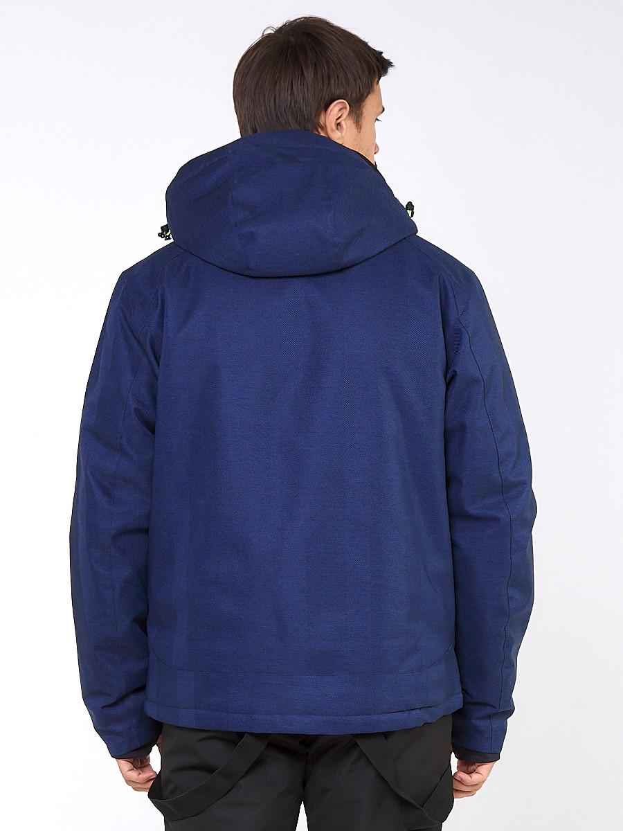 Купить оптом Мужской зимний горнолыжный костюм темно-синего цвета 01947TS