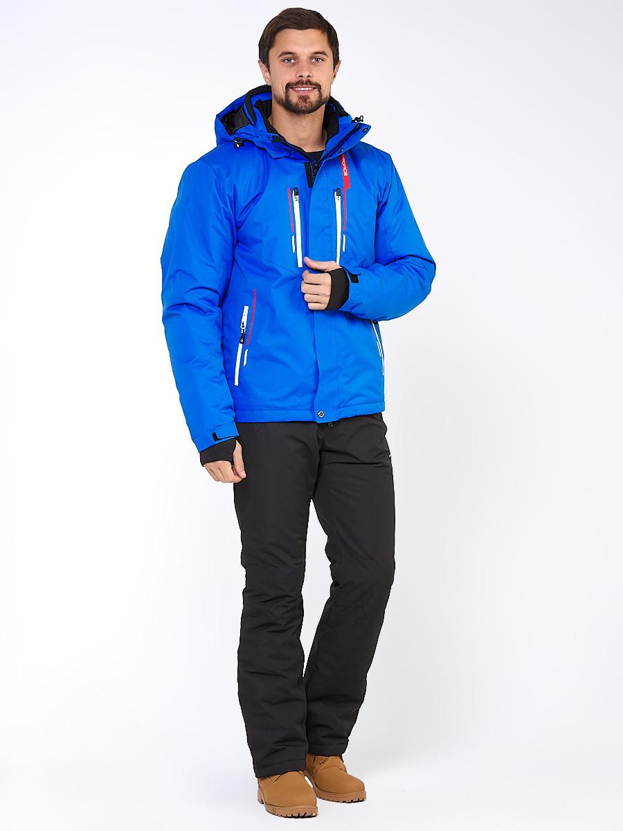 Купить оптом Мужской зимний горнолыжный костюм голубого цвета 01966Gl