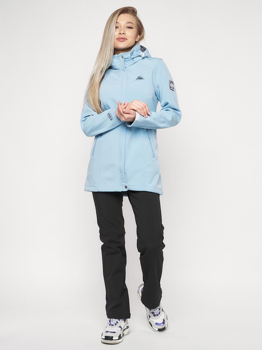 Купить оптом Костюм женский MTFORCE голубого цвета 020371Gl