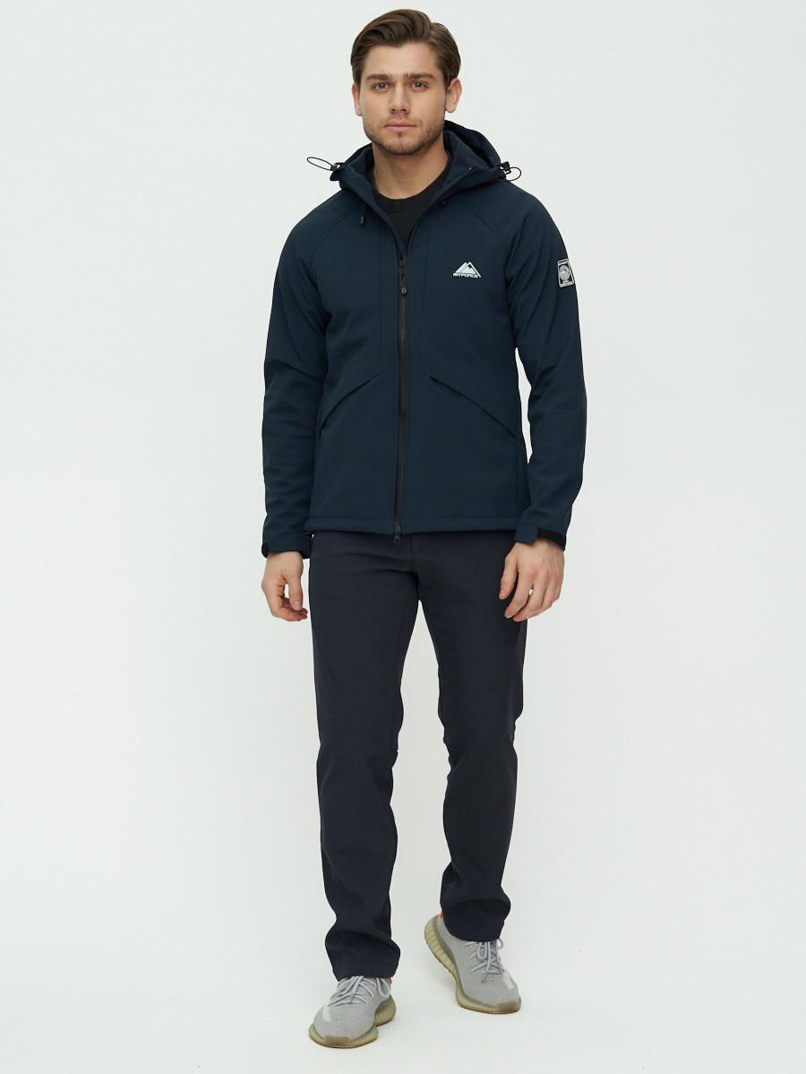 Купить оптом Комплект верхней одежды MTFORCE темно-синего цвета 02105TS