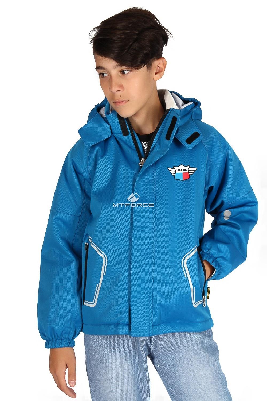 Купить оптом Куртка демисезонная для мальчика синего цвета 029-2S