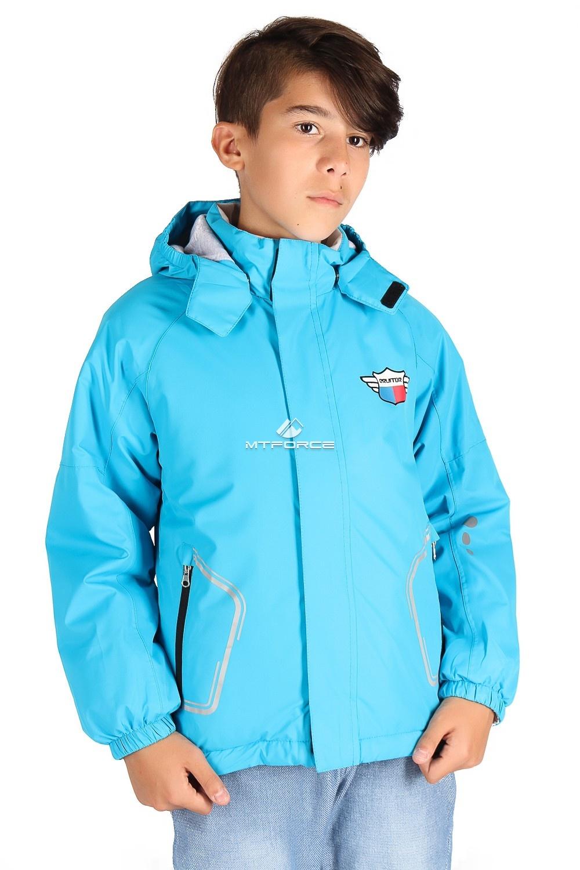 Купить оптом Куртка демисезонная для мальчика голубого цвета 029-2Gl