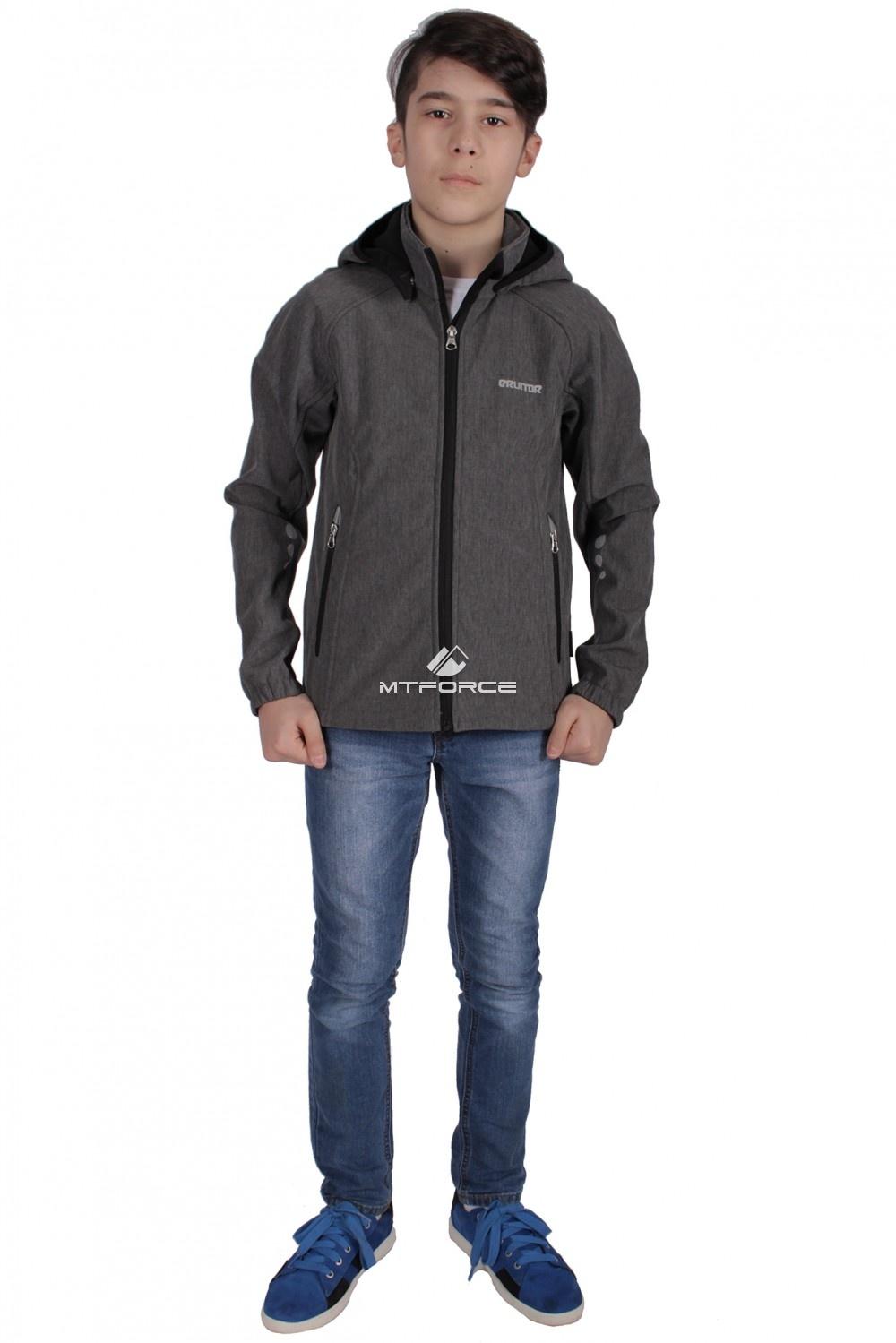 Купить  оптом Куртка ветровка подростковая для мальчика серого цвета 034-2Sr
