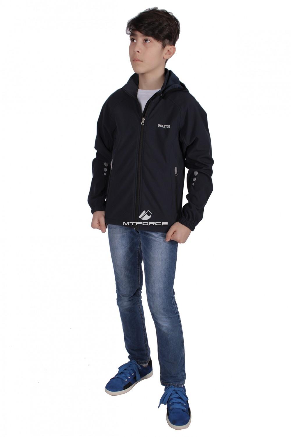 Купить  оптом Куртка ветровка подростковая для мальчика темно-синего цвета 034-2TS