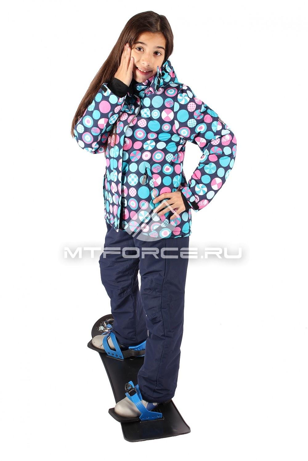 Купить                                  оптом Костюм горнолыжный  для девочки синего цвета 0602S