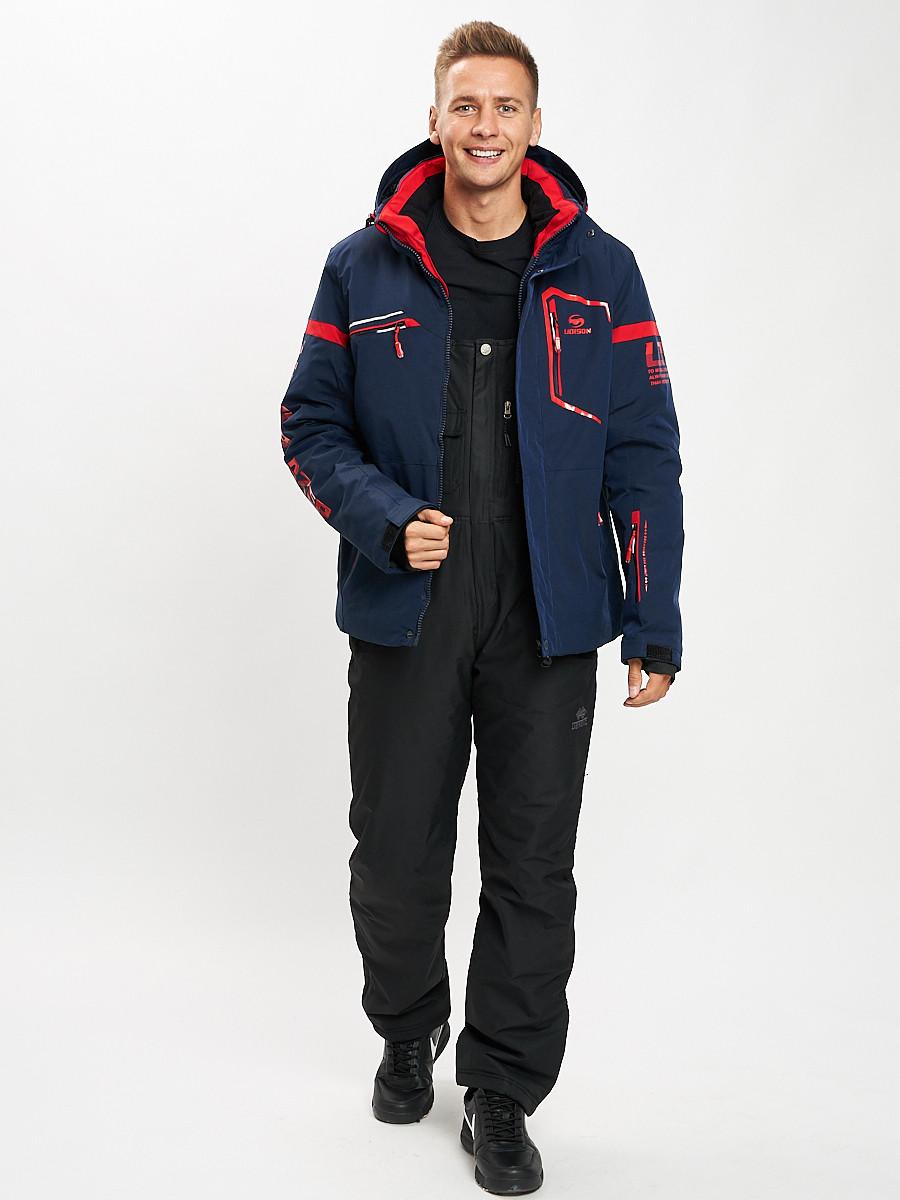 Купить оптом Горнолыжный костюм мужской темно-синего цвета 077014TS в Екатеринбурге