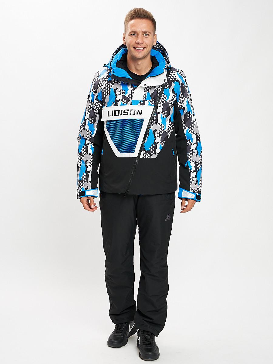 Купить оптом Горнолыжный костюм анорак мужской синего цвета 077027S в Екатеринбурге