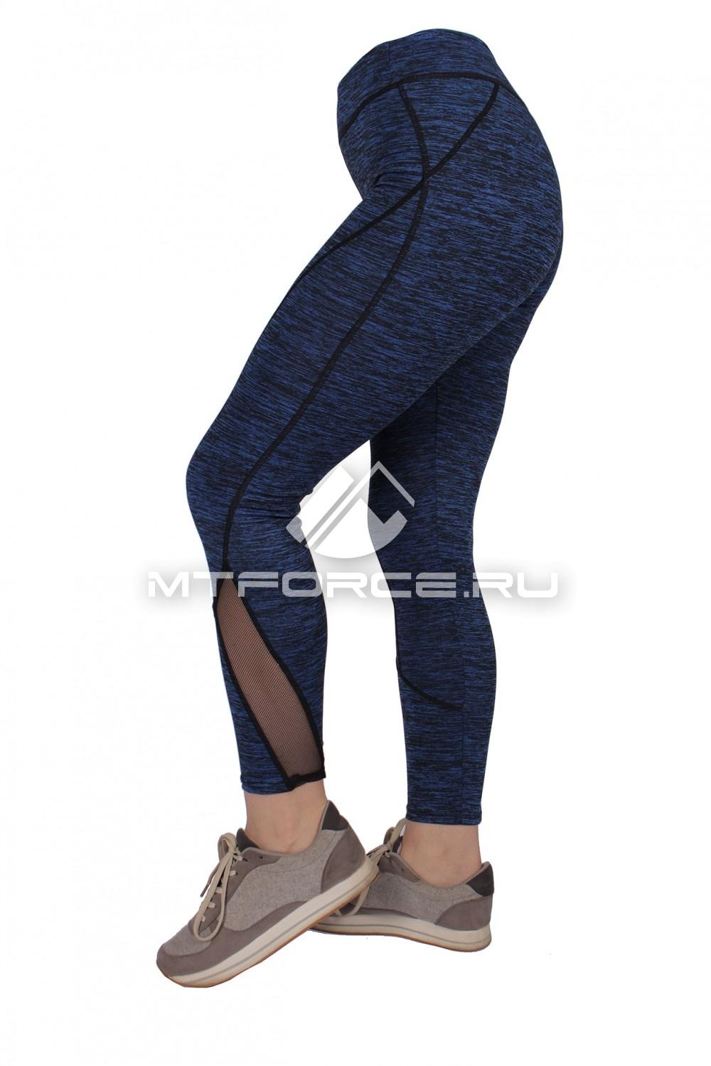 Купить                                  оптом Брюки легинсы женские темно-синего цвета 10201TS в Санкт-Петербурге