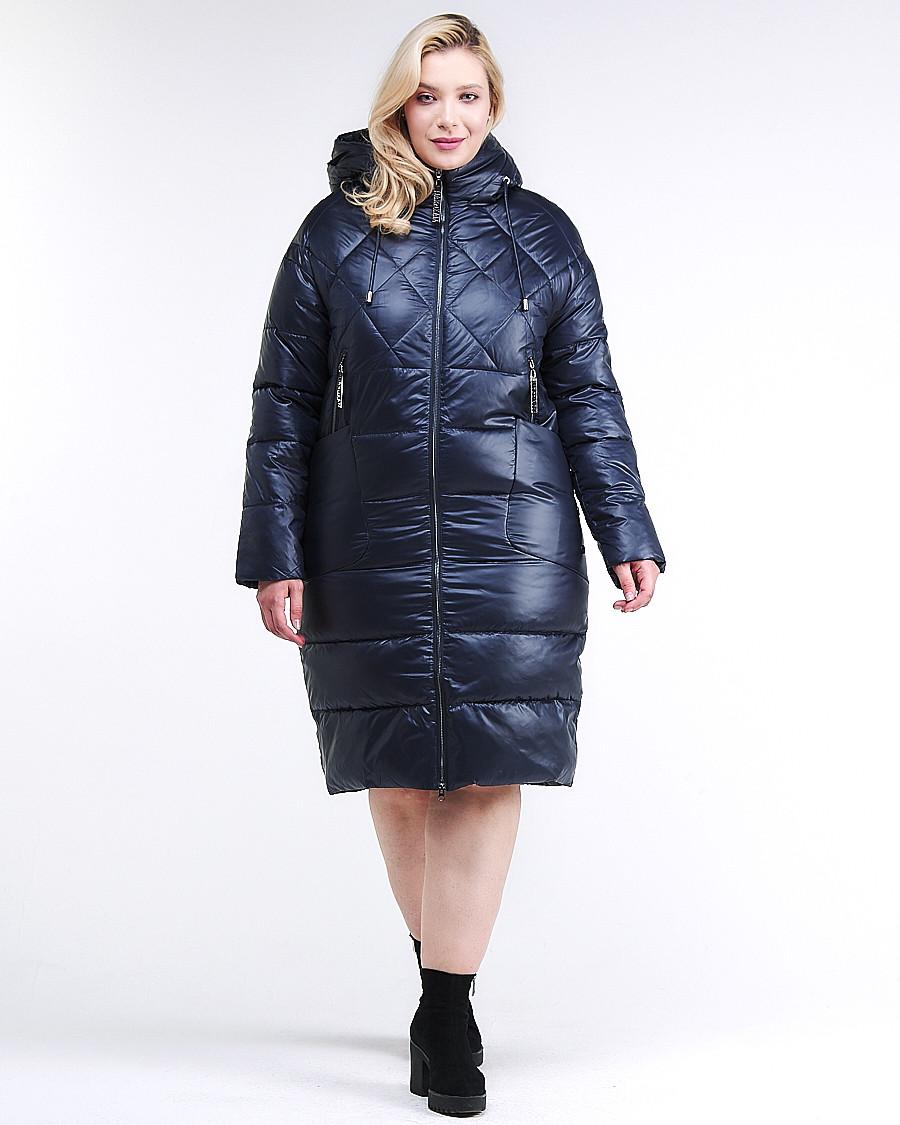 Купить оптом Куртка зимняя женская стеганная темно-синего цвета 105-918_23TS в Казани