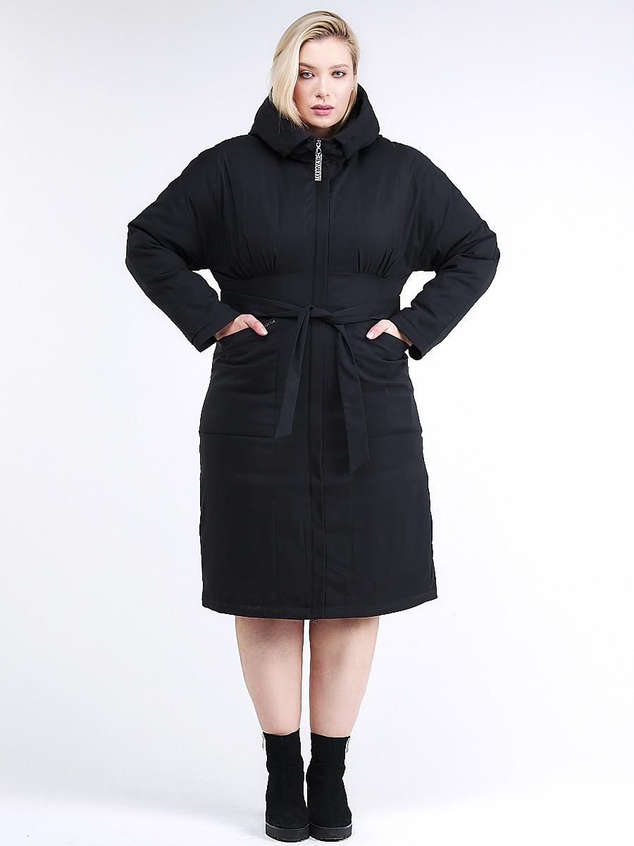 Купить оптом Куртка зимняя женская классическая черного цвета 110-905_701Ch в  Красноярске
