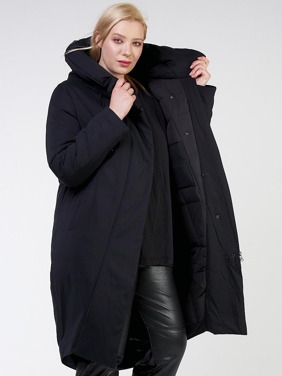 Купить оптом Куртка зимняя женская классическая черного цвета 118-932_701Ch