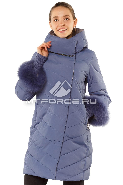 Купить  оптом Пуховик женский зимний синего цвета 1141S