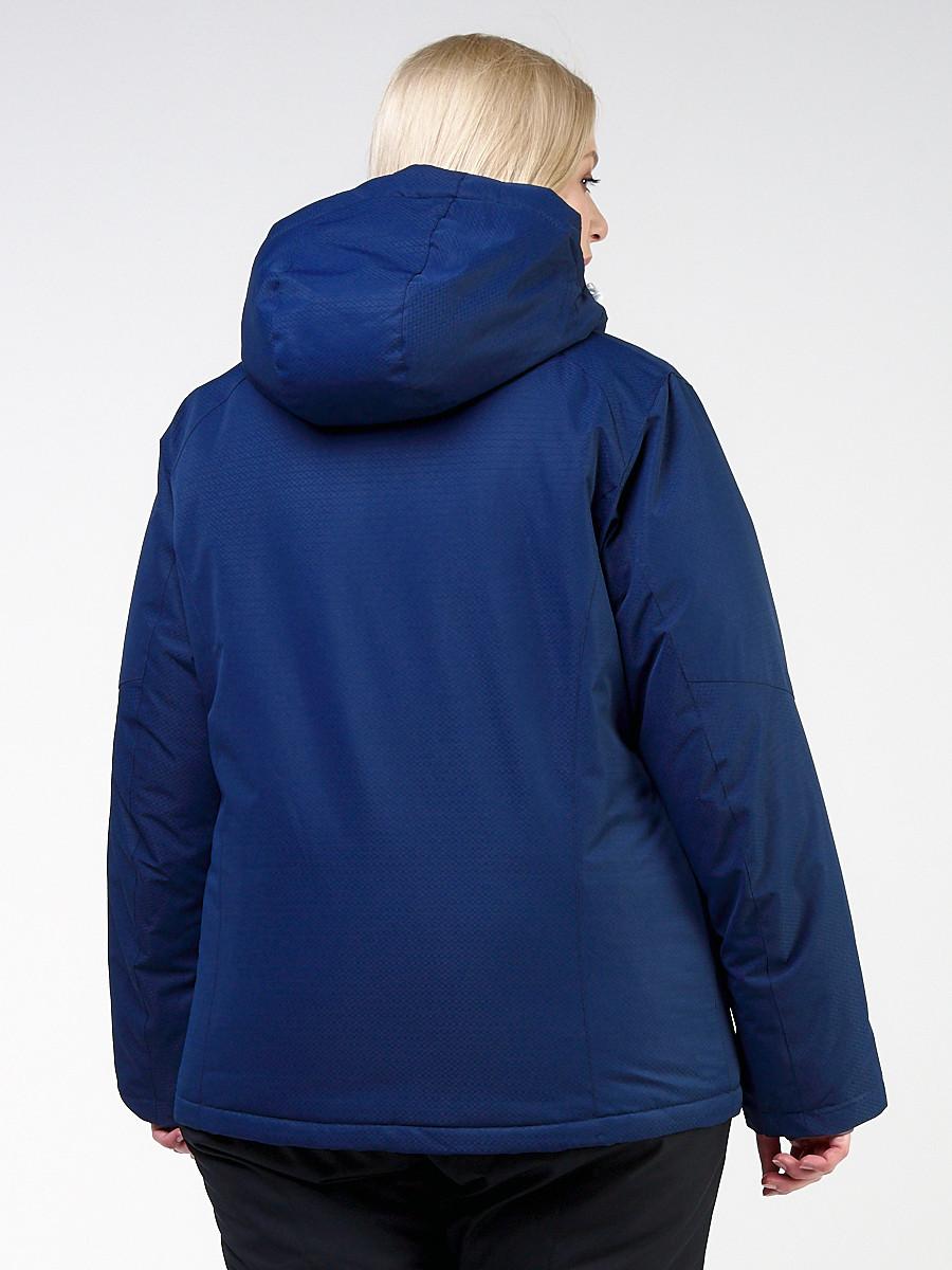Купить оптом Куртка горнолыжная женская большого размера темно-синего цвета 11982TS в Санкт-Петербурге