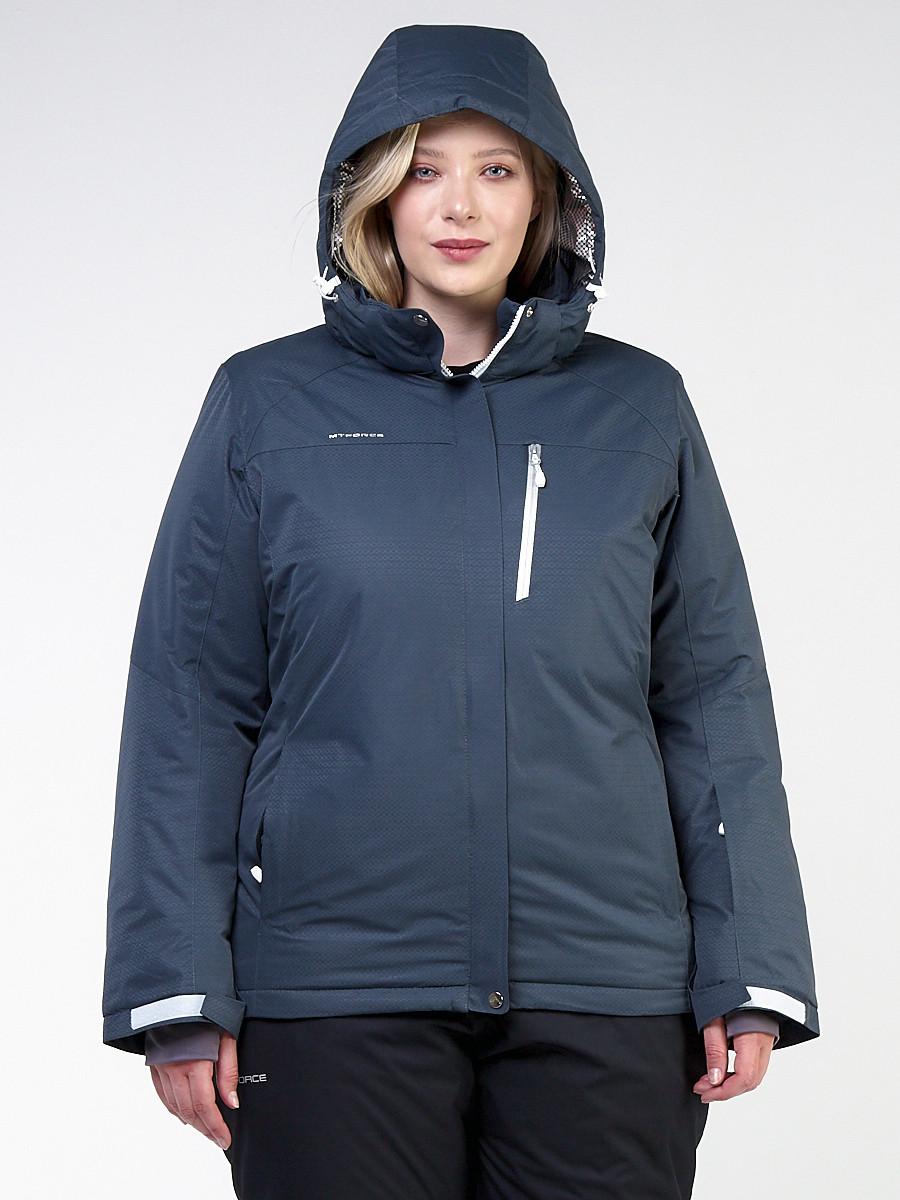 Купить оптом Куртка горнолыжная женская большого размера темно-серого цвета 11982TC в Перми