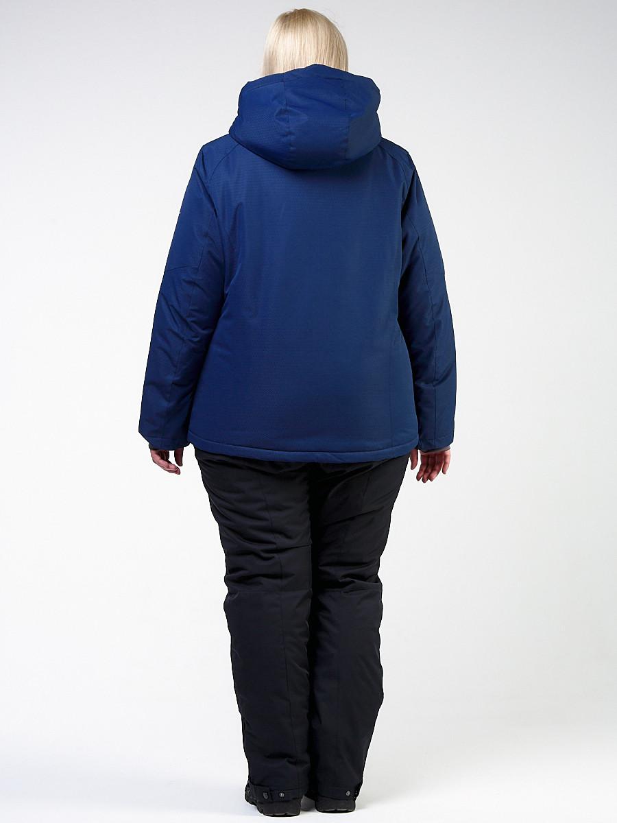 Купить оптом Костюм горнолыжный женский большого размера темно-синего цвета 011982TS