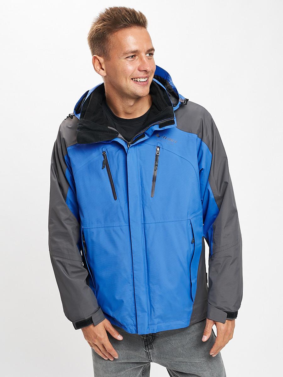 Купить оптом Куртка демисезонная 3 в 1 синего цвета 12005S в Екатеринбурге