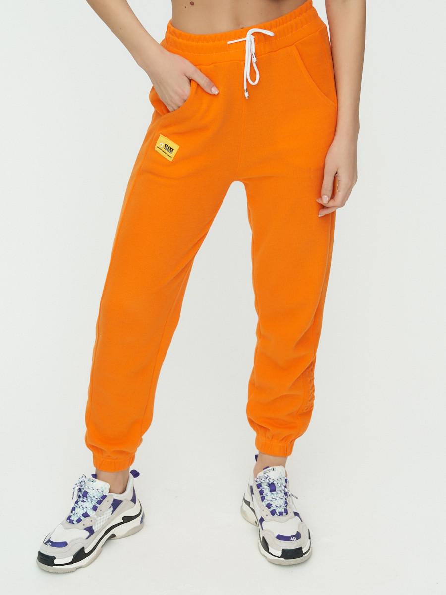 Купить оптом Штаны джоггеры женские оранжевого цвета 1302O в Казани