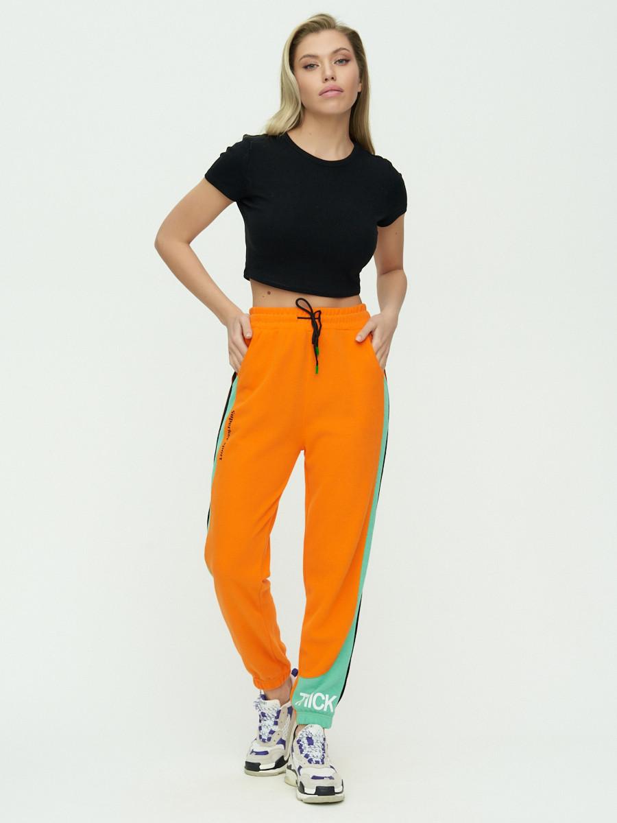 Купить оптом Штаны джоггеры женские оранжевого цвета 1309O в Екатеринбурге