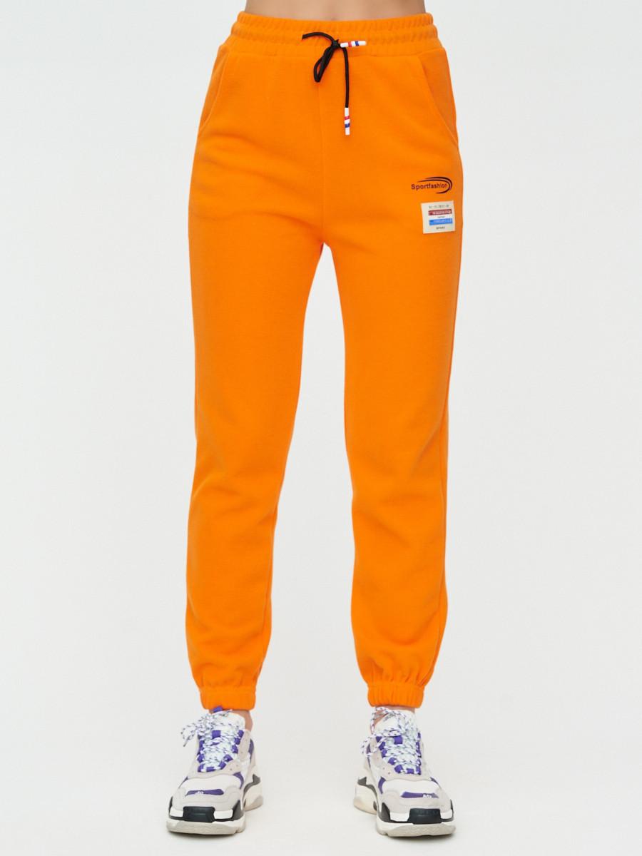 Купить оптом Штаны джоггеры женские оранжевого цвета 1312O в Екатеринбурге