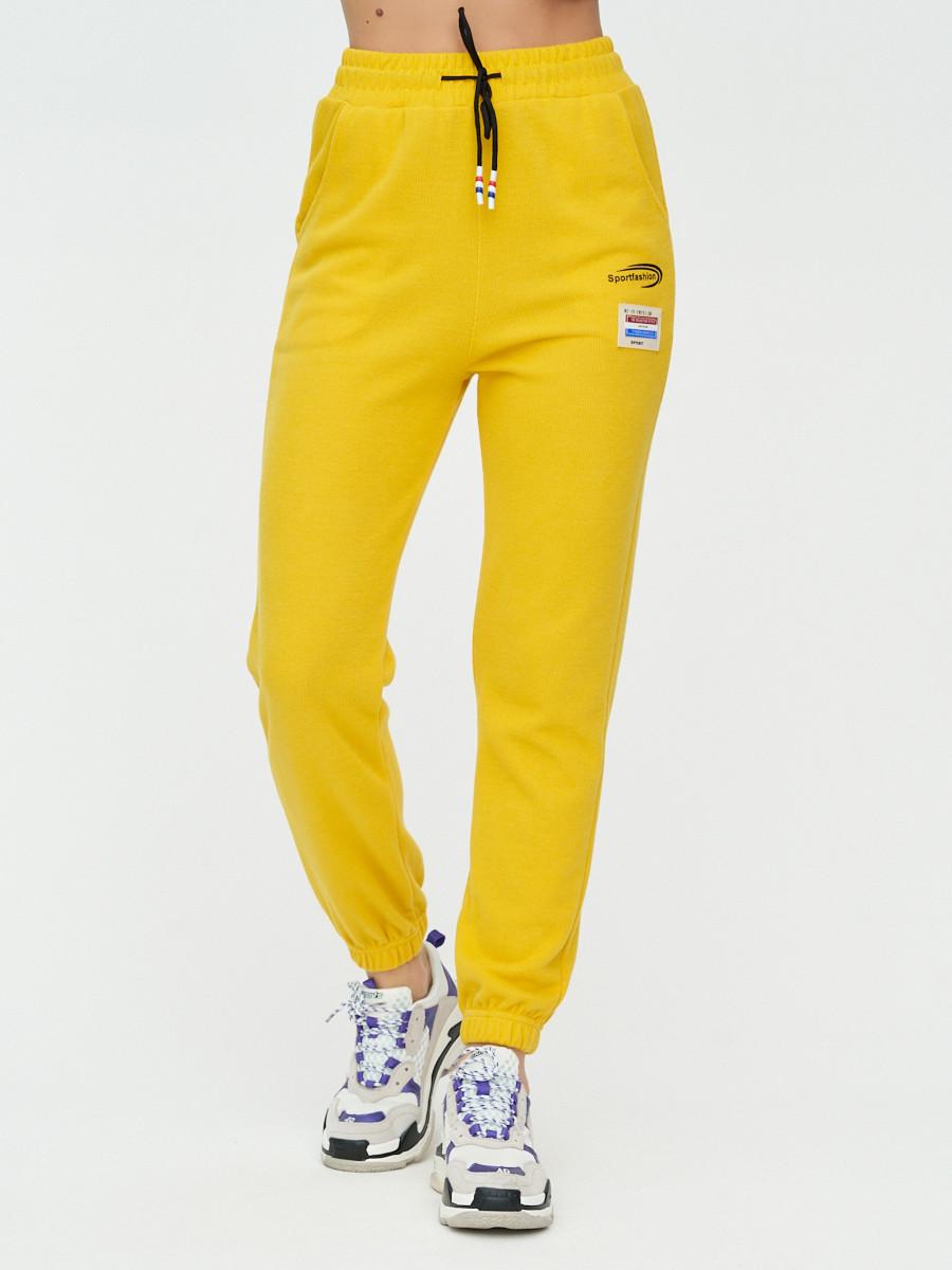 Купить оптом Штаны джоггеры женские желтого цвета 1312J в Казани