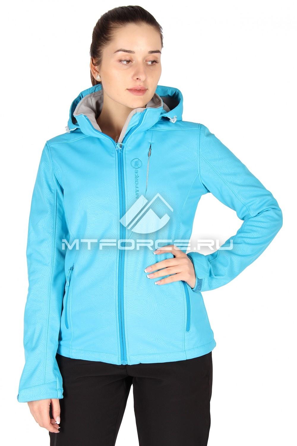 Купить                                  оптом Ветровка женская голубого цвета 1407Gl