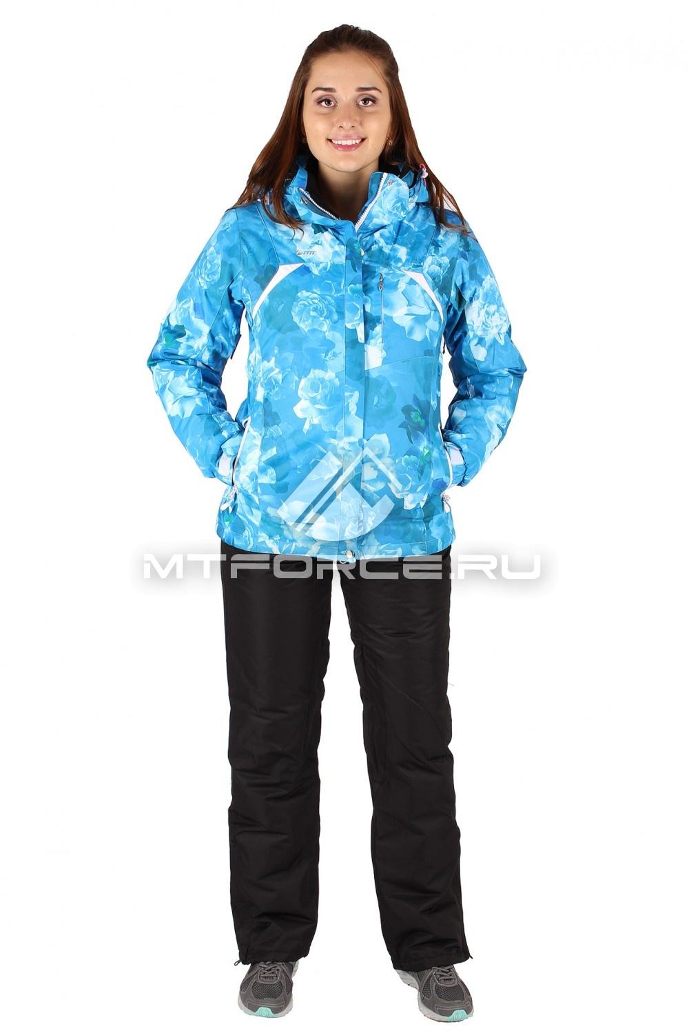 Купить оптом Костюм горнолыжный женский голубого цвета 014099Gl