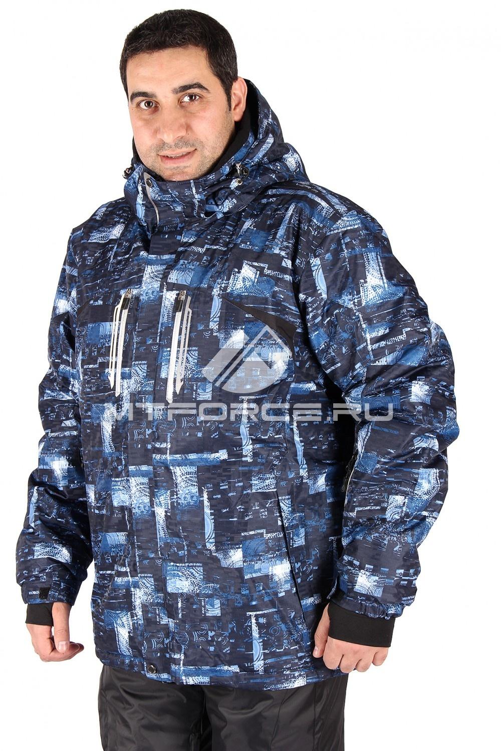Купить оптом Куртка горнолыжная мужская большого размера темно-синего цвета 14101TS