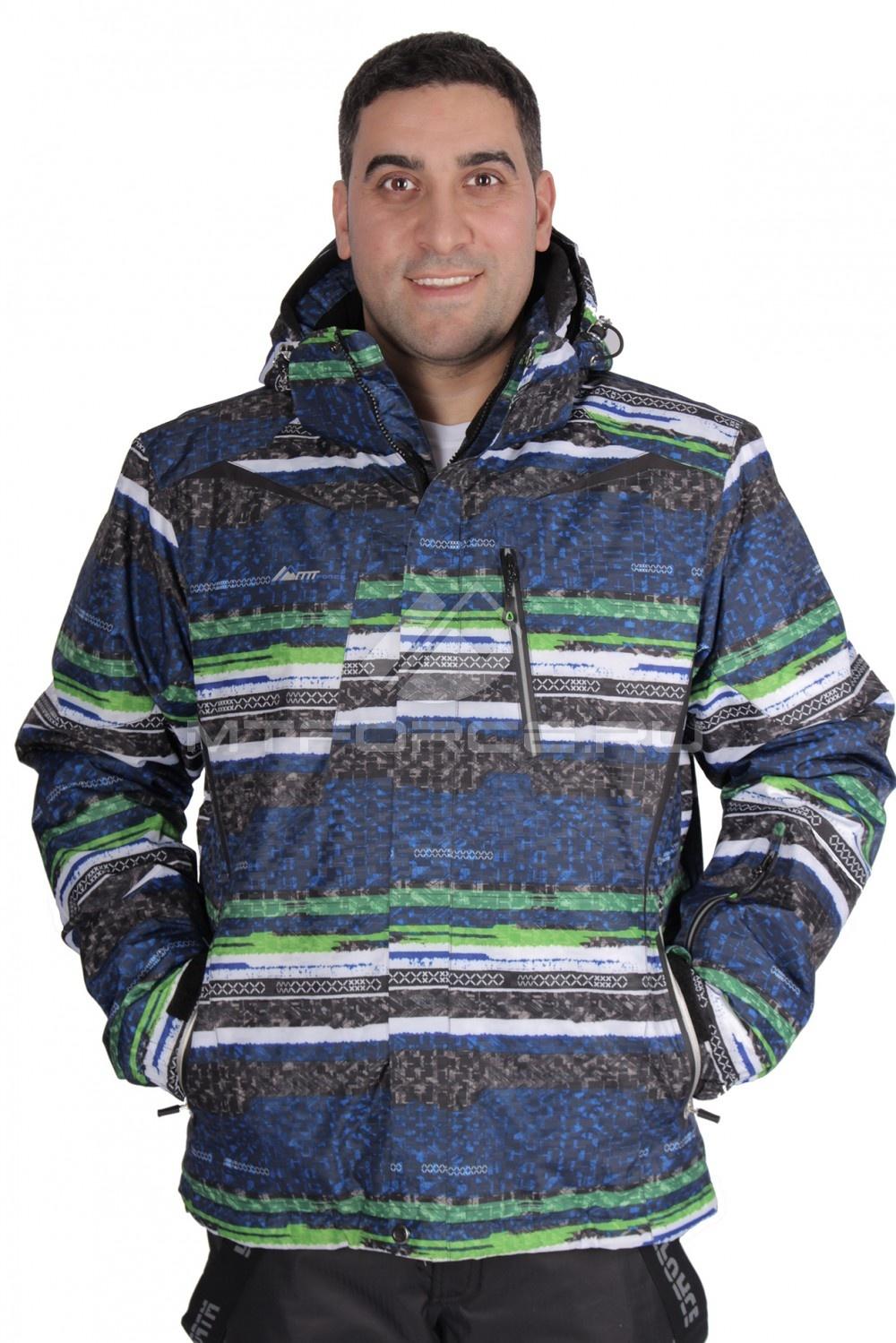 Купить                                  оптом Куртка горнолыжная мужская синего цвета 14102S в Санкт-Петербурге