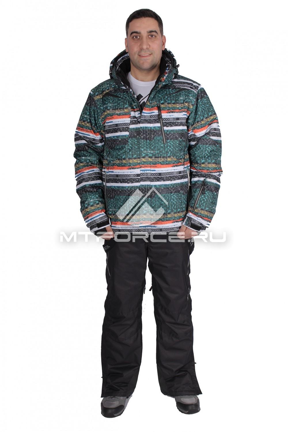 Купить                                  оптом Костюм горнолыжный мужской зеленого цвета 014102Z в Санкт-Петербурге