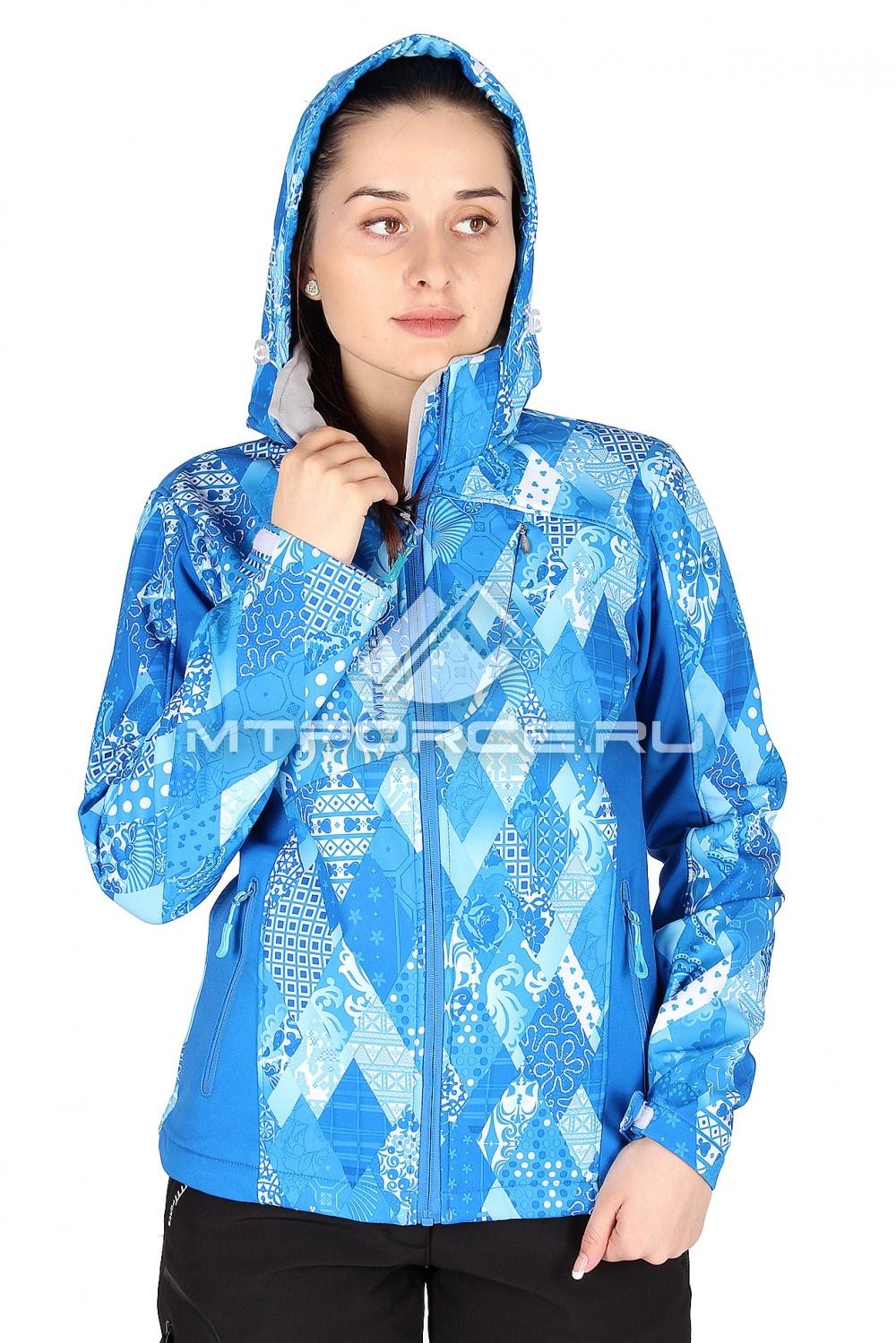 Купить                                  оптом Ветровка женская синего цвета 14110S
