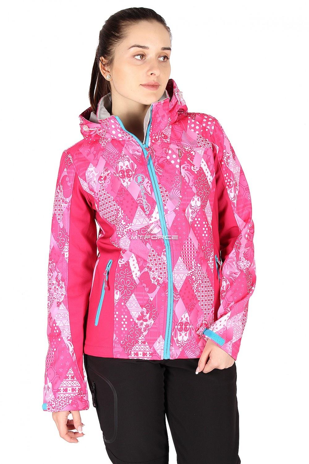 Купить                                  оптом Ветровка женская розового цвета 14110R