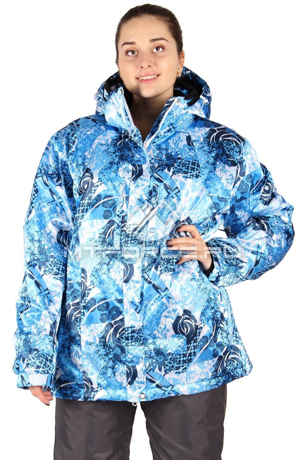 Купить оптом Куртка горнолыжная женская большого размера синего цвета 14114S