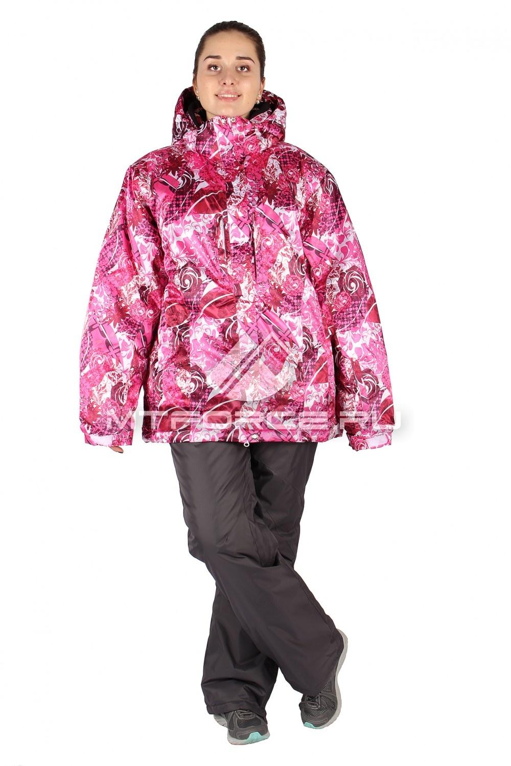 Купить                                  оптом Костюм горнолыжный женский большого размера розового цвета 014114R